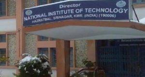 nti-news-uttarakhand-nit-can-shifted-to-uttar-pradesh