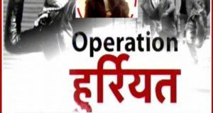 nti-news-after-operation-hurriyat-investigation